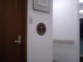 歯医者の待合室にある歯科学会の紋章がどうしても鋼の錬金術師のフラ