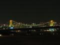 レインボーブリッジ from 豊洲公園。 WX-1 の手持ち夜景モードで撮影 (twi