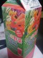 100円ローソンで売ってる全農ハイパックの野菜ジュース最高 。 紙パッ
