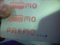ようやくPASMOを買った!