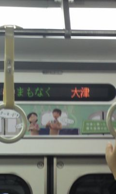 尼崎から新快速の播州赤穂行きに乗ったのに、私はいったいどこに連れ