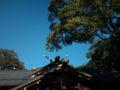 猿田彦神社です。来年を導いていただけるような青空です。