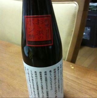 尼崎の三和商店街にお正月の買い出し。大はまのポン酢もget!あまぽん