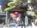六、長谷寺は大黒天 長谷観音で有名です