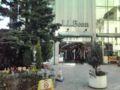 吉祥寺L.L.Bean。1月2日から営業していました。