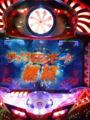 鷺ノ宮新世界で、仮面ライダーで16連チャン、21000発。新年早々絶好調