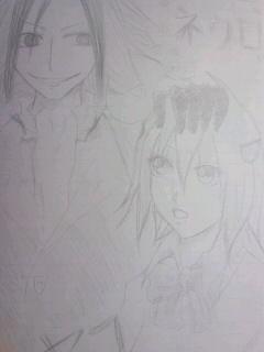 あったぁぁぁぁネウロ第一回読み切り時に描いたネウロとヤコ!