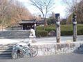 サイクリングで横浜三ツ池公園コリア庭園前なう。今日はお休みでした