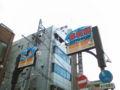 合羽橋を抜け最後の訪問地、矢先稲荷神社へ。