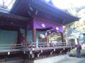 編集部の近くにある氷川神社に初詣してきました。#japan #culture