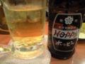 白ホッピーなう。現在、ビール×2→麦焼酎(ロック)消化済み。