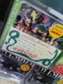 新宿タワレコ 「SR サイタマノラッパー」サントラ プッシュ&試聴器!ブ
