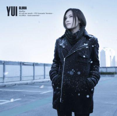 YUIの新曲のジャケ写。自分的には通常盤の顔が好きなのだが、映像ソフ