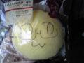 インテで友達が差し入れしてくれたもの。蒸しパンがもちめり パンに