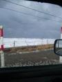 風強い!日本海、大荒れです!!!