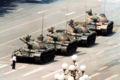 Googleの中国国内検閲中止記念に天安門事件のTank Manうp