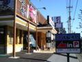 和光市がってん寿司でがってんしょうちのスケ!