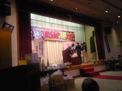 ほらふき大会のステージ #yokote