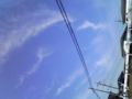 テスト、北西の龍雲