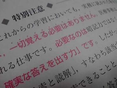 ユーキャンかっこいい(=▽=)