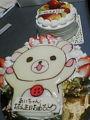 妹の誕生日ケーキ!