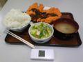昼飯 3学定食屋 10食限定 650円  比較は@kec holの携帯