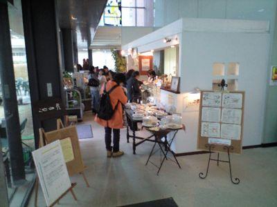 長崎市図書館内のカフェ。美術館内のカフェは良くあるけど、図書館も