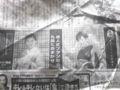 98/7/1夕刊 広告   広末だったなぁ〜あの時代は広末涼子。