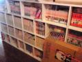 この本棚の中身を全部移動させます 8割漫画w