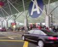 reached Shenzhen airport. move to Shanghai.