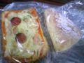 今日のひるごはーん:鈴屋の角ピザ&カスタードパイ