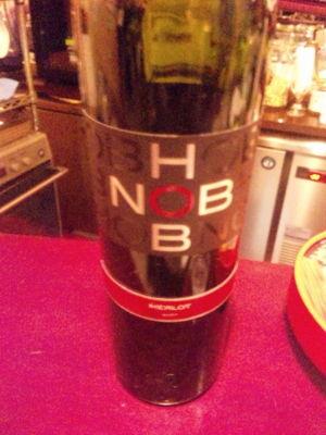 ホブノブワイン(フランス)ジョルジュさんちのワインはコスパがよい