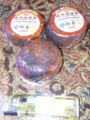 中国茶をいただいた。なんでも柑橘類の皮を器にしてあり、中に中国茶
