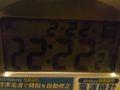 平成22年2月22日22時22分21秒 の電波時計画像 かなり口惜しいっす