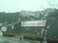 雪の中の桜田門(セット)見られる?と思ったけど、駐車場空いてなかっ