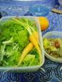 今日のお弁当。ローでございます。生野菜というか草たち、フラックス