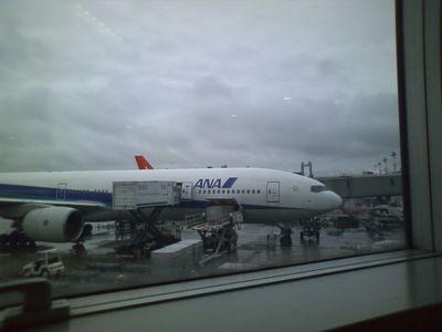 福岡空港なう〜