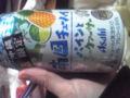 九州沖縄フェア万歳でありまする。明太子で一杯やるよー
