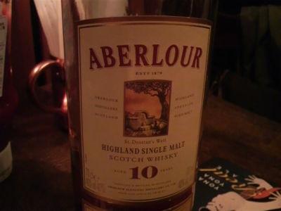 スペインの樽のアベラワ。シェリーの華やいだ香り。