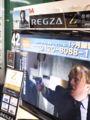ヨドバシカメラなう。地デジ対応テレビとヤマハのホームシアターシス
