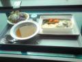 機内食ランチを食べた!