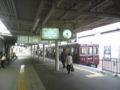 夙川にて、一駅散歩を堪能してしまった