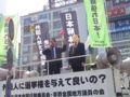 渋谷ハチ公前街宣開始。小沢に鉄槌を下す水島社長なうw