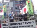 渋谷街宣。永山隊長なう。支那叩きはお任せ。