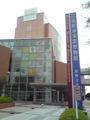 浜松 楽器博物館 ナウ