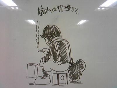 小屋入り。まあ今回はスタッフなんですけどね #uradaikoku