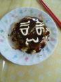 今から昼飯、広島人らしくお好み焼き(関西風だけど)地元番組で宮島