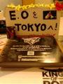 渋谷のKOPさんにフライヤー置いていただきました!こんなディスプレイ