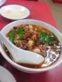 味仙で台湾ラーメンなう。。
