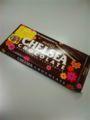 休み時間なう。チェルシーのチョコを先輩がくれたよ。